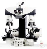 Microscopios Leica FS C
